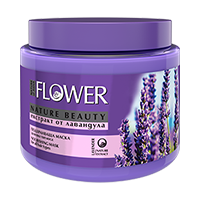 Nature Lavender hair mask2